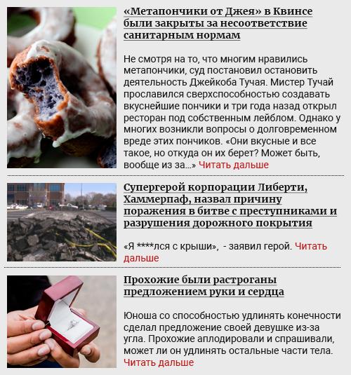 http://forumstatic.ru/files/001a/fb/19/41850.jpg