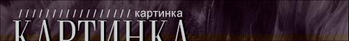 http://forumstatic.ru/files/001b/04/ca/26138.png