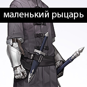 http://forumstatic.ru/files/001b/0a/8d/46341.png