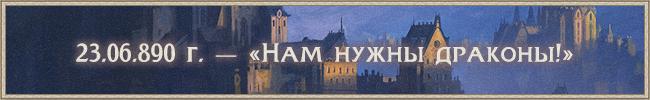 http://forumstatic.ru/files/001b/0a/8d/92243.png