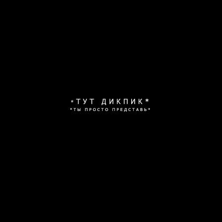 http://forumstatic.ru/files/001b/16/35/24414.png