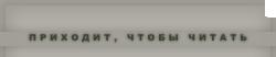 АККАУНТ АДМИНИСТРАТОРА