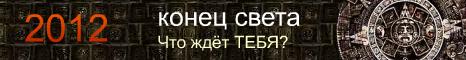 https://forumstatic.ru/files/0000/0c/61/40666.png
