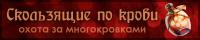 https://forumstatic.ru/files/0000/14/de/52067.png