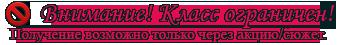 http://forumstatic.ru/files/0001/52/10/41754.png