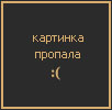 https://forumstatic.ru/files/0002/72/3f/16265.jpg