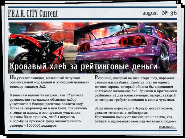 http://forumstatic.ru/files/0002/9d/cb/72676.png