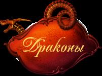 https://forumstatic.ru/files/0003/62/30/98815.png