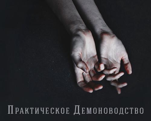 https://forumstatic.ru/files/0008/25/f3/32469.jpg