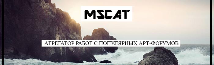 https://forumstatic.ru/files/000c/77/06/12048.png