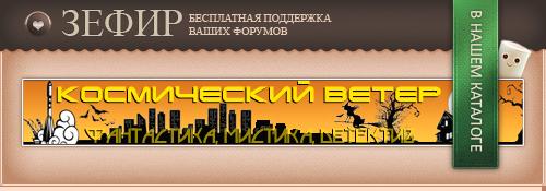 https://forumstatic.ru/files/000d/dc/1a/40583.png