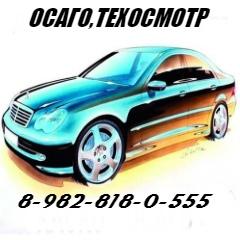 http://forumstatic.ru/files/000e/d9/3b/75945.jpg
