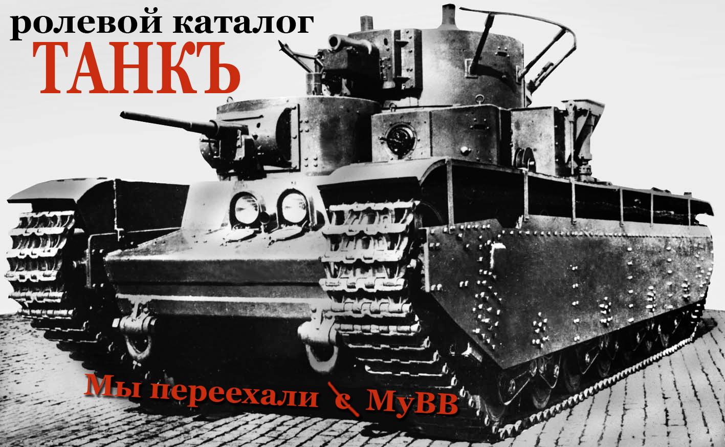 http://forumstatic.ru/files/000e/fd/f7/90772.jpg