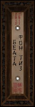http://forumstatic.ru/files/000f/44/08/15297.png