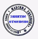 http://forumstatic.ru/files/000f/ea/9b/42135.jpg