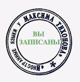 https://forumstatic.ru/files/000f/ea/9b/72727.jpg