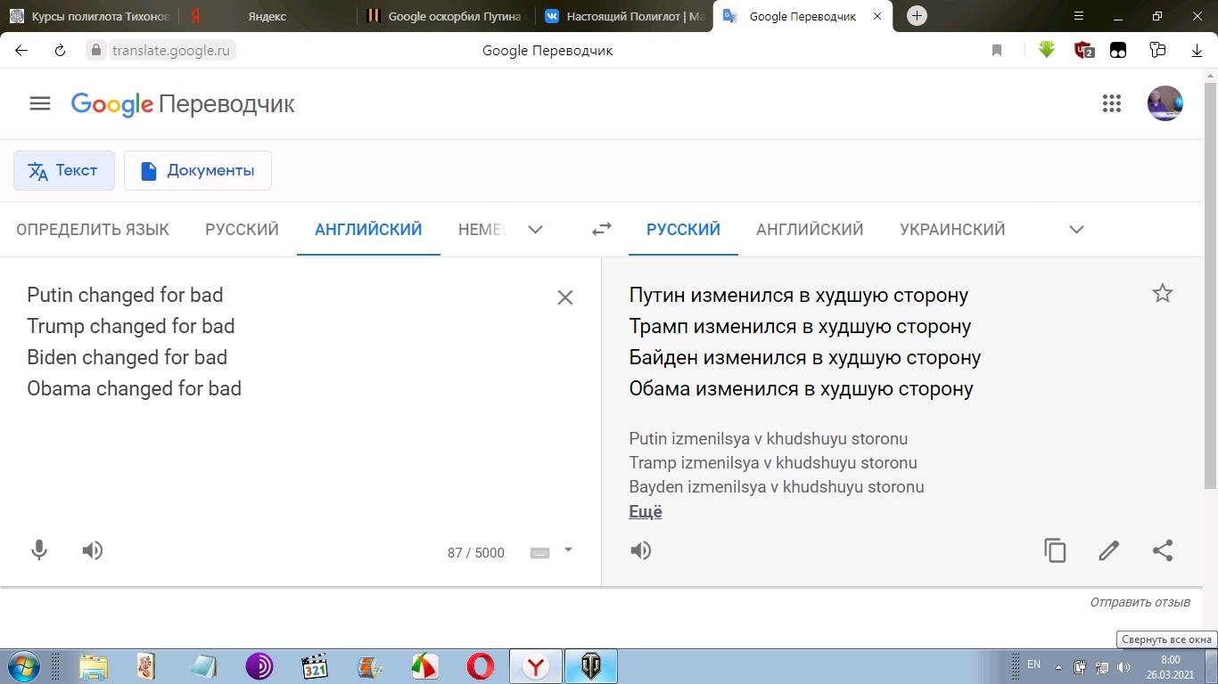 https://forumstatic.ru/files/000f/ea/9b/78503.jpg?v=1