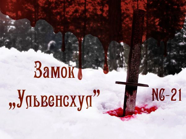 http://forumstatic.ru/files/0010/8c/f9/20484.jpg