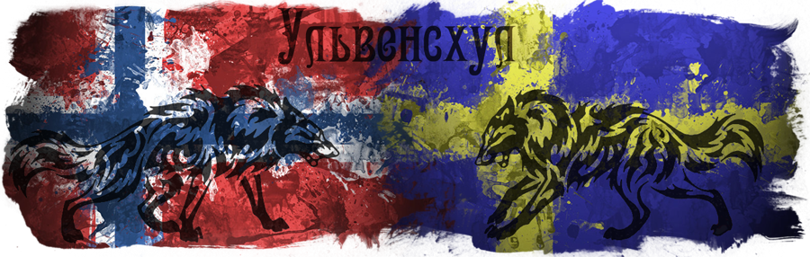 http://forumstatic.ru/files/0010/8c/f9/24775.png