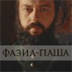 https://forumstatic.ru/files/0010/f9/8d/67486.png