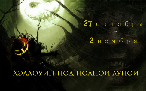 https://forumstatic.ru/files/0011/4b/82/76197.jpg