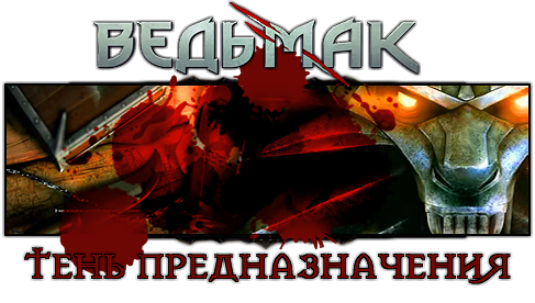 http://forumstatic.ru/files/0011/5f/87/77682.png