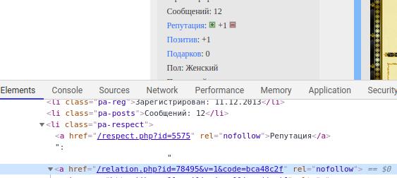 https://forumstatic.ru/files/0011/92/84/65775.png