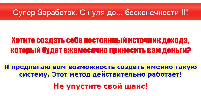 https://forumstatic.ru/files/0012/00/4c/26879.jpg