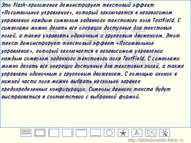 https://forumstatic.ru/files/0012/30/1b/34065.jpg