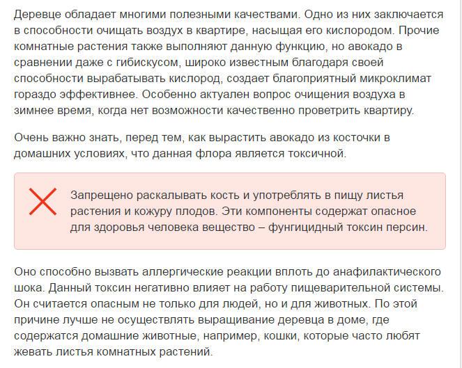 http://forumstatic.ru/files/0012/58/56/82413.jpg