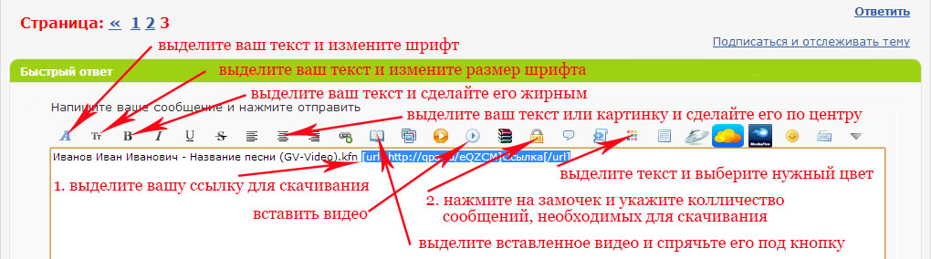Правила выставления на сайт