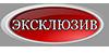 Литвинкович Евгений - карафаны