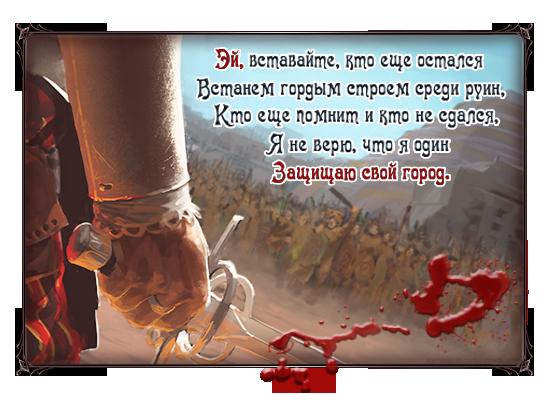 https://forumstatic.ru/files/0012/67/fd/13143.png