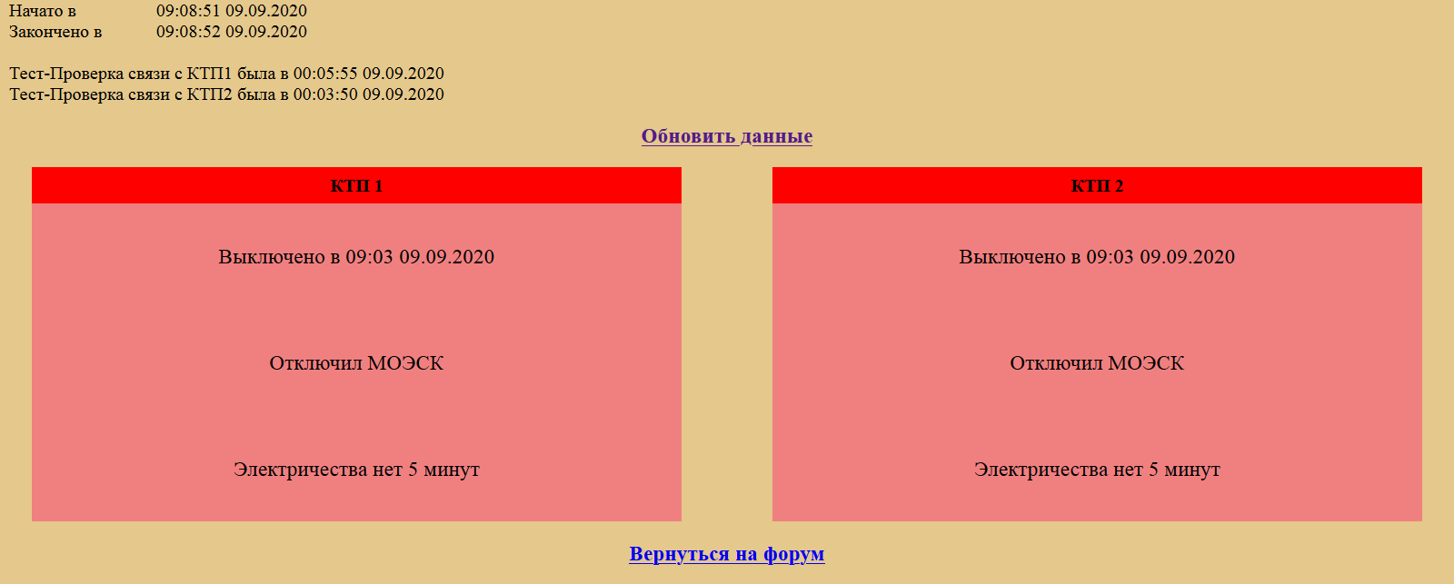 http://forumstatic.ru/files/0012/ab/f4/24683.png