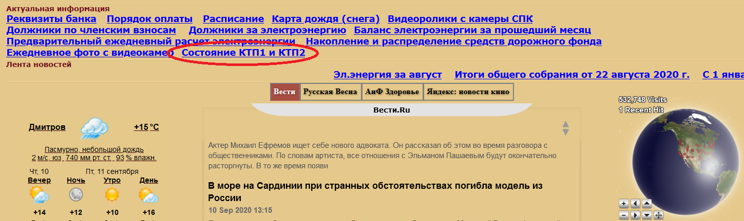 http://forumstatic.ru/files/0012/ab/f4/26700.png