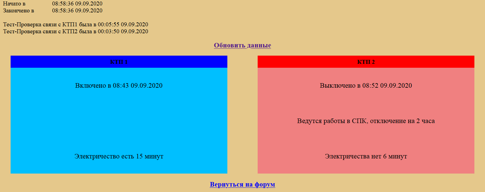 http://forumstatic.ru/files/0012/ab/f4/55957.png