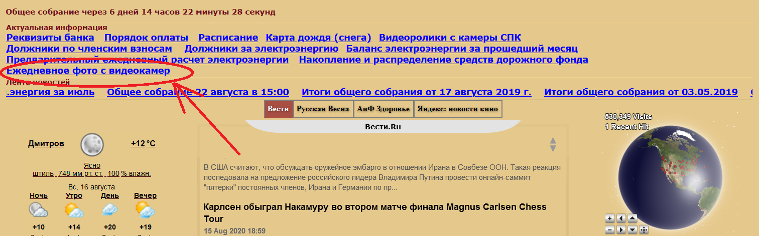 http://forumstatic.ru/files/0012/ab/f4/56212.png