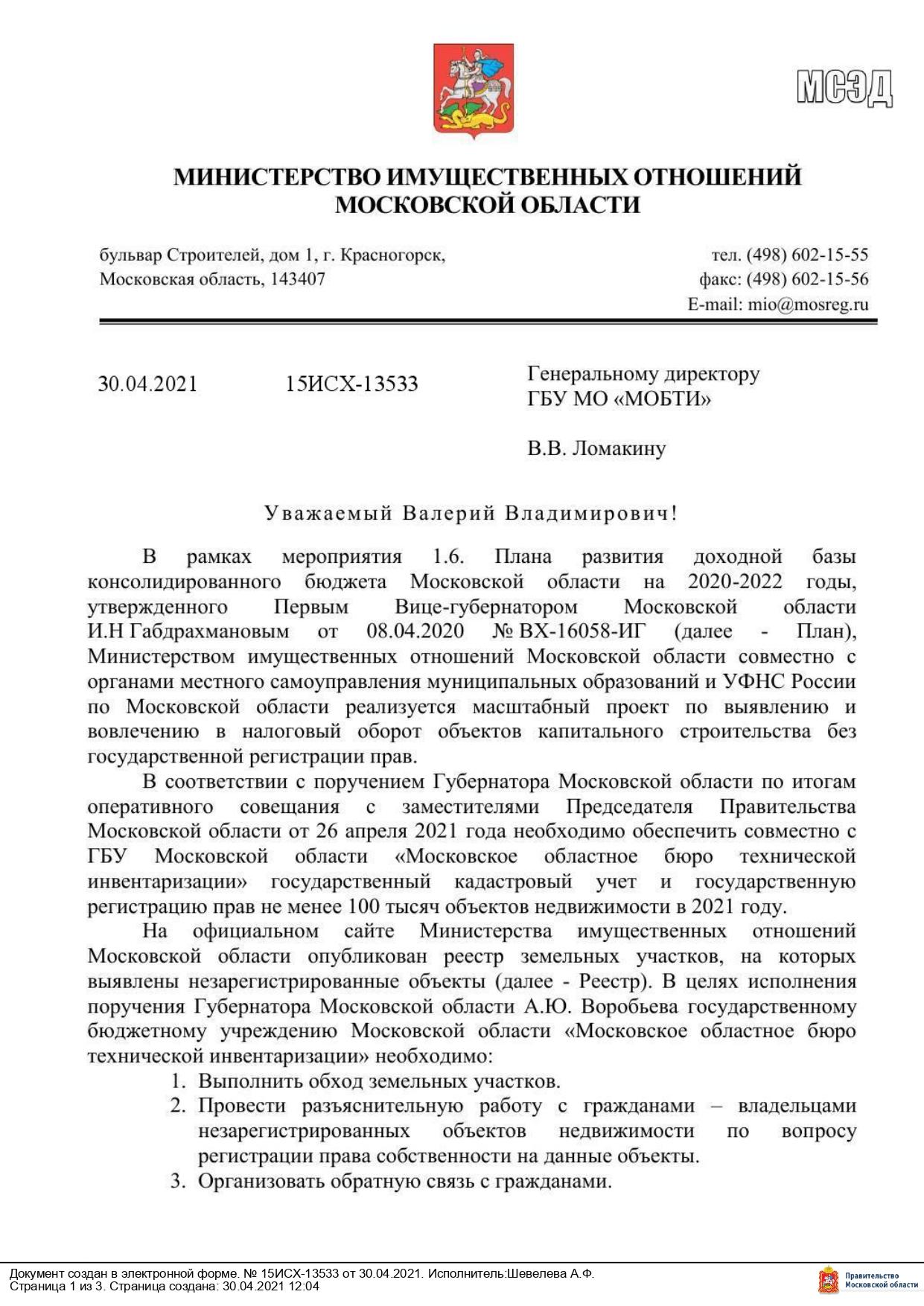 https://forumstatic.ru/files/0012/bd/fb/35625.jpg