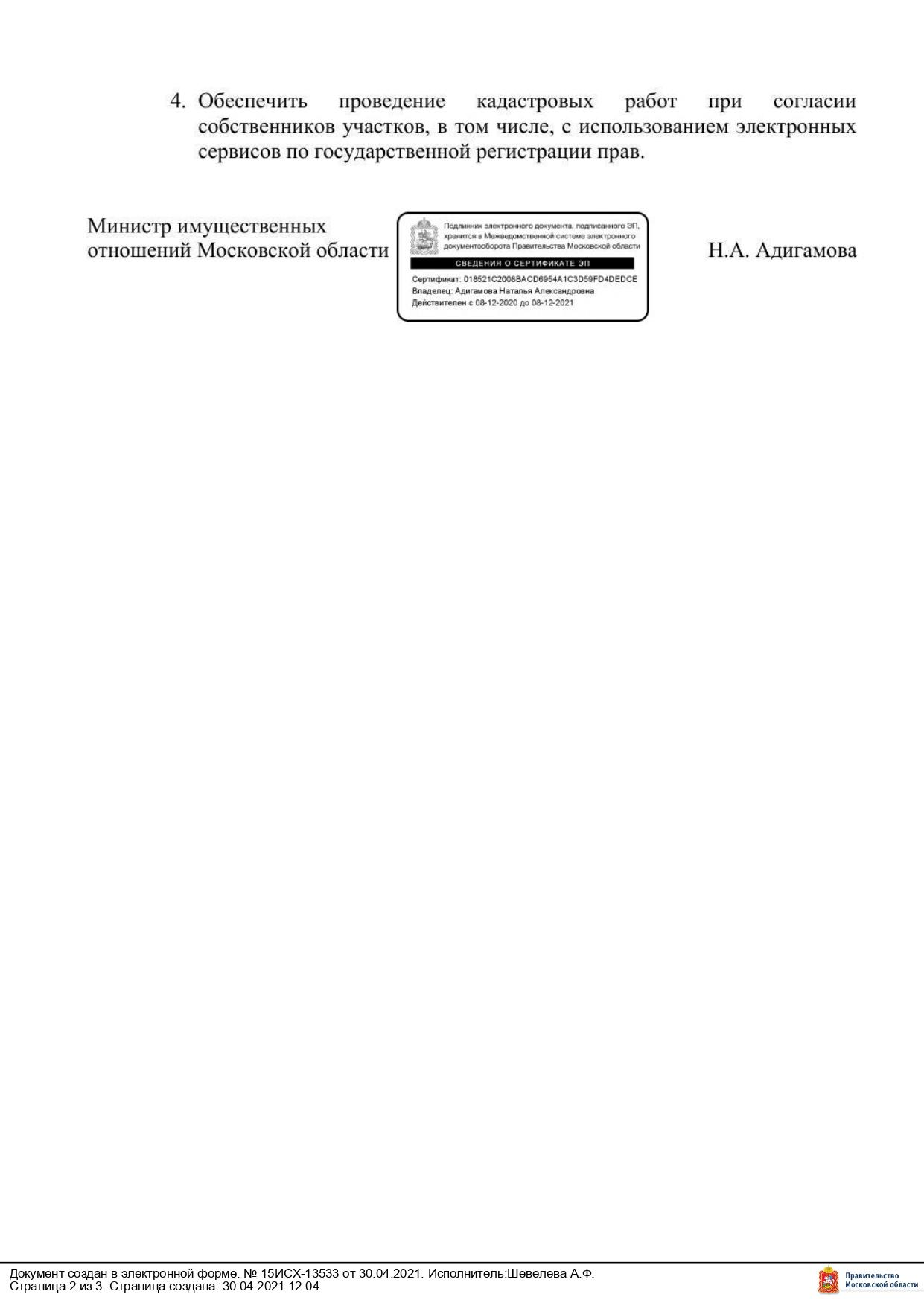 https://forumstatic.ru/files/0012/bd/fb/57369.jpg