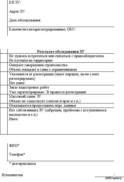 https://forumstatic.ru/files/0012/bd/fb/79759.png