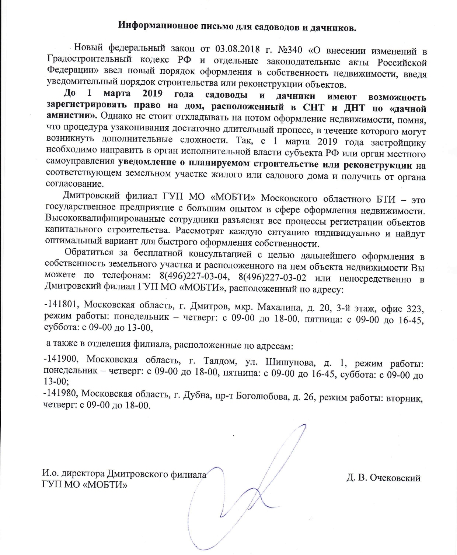 https://forumstatic.ru/files/0012/bd/fb/96306.jpg