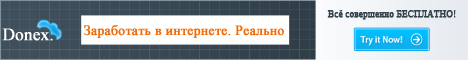 https://forumstatic.ru/files/0013/0b/fe/37737.png