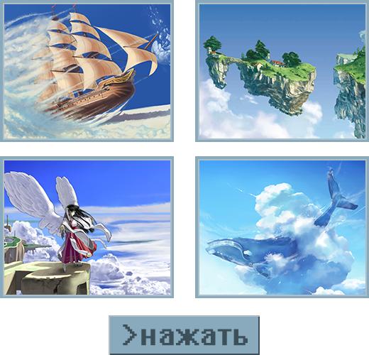 https://forumstatic.ru/files/0013/2e/f3/57133.png