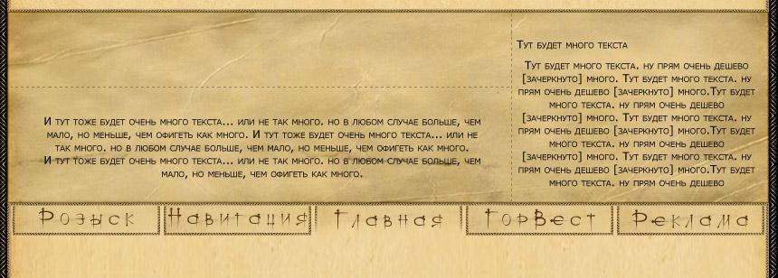 http://forumstatic.ru/files/0013/76/05/50854.jpg