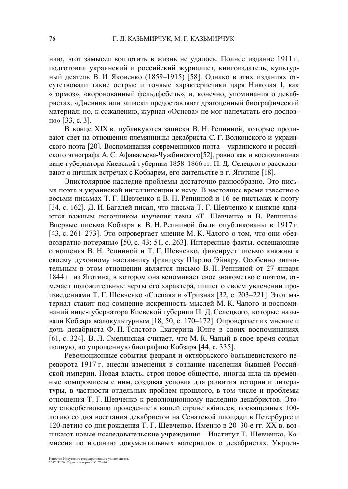 https://forumstatic.ru/files/0013/77/3c/18353.png