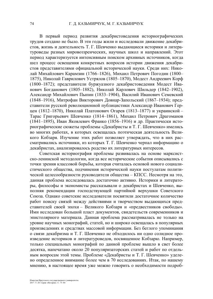 https://forumstatic.ru/files/0013/77/3c/28540.png