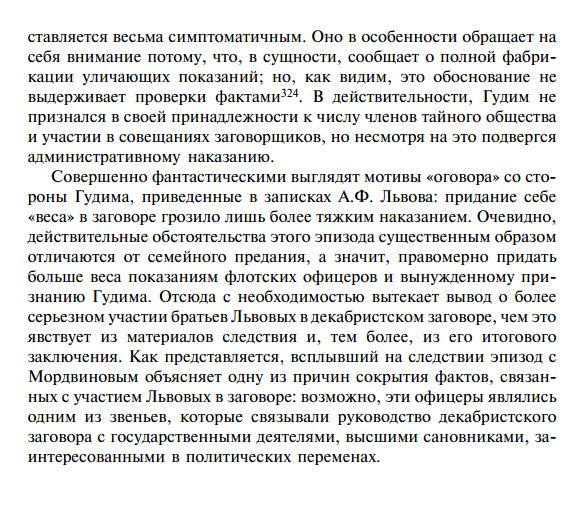 https://forumstatic.ru/files/0013/77/3c/38767.png
