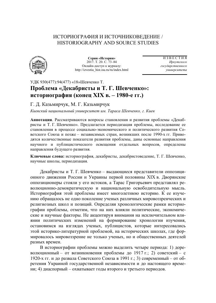 https://forumstatic.ru/files/0013/77/3c/42190.png