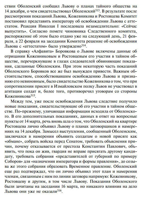 https://forumstatic.ru/files/0013/77/3c/45878.png