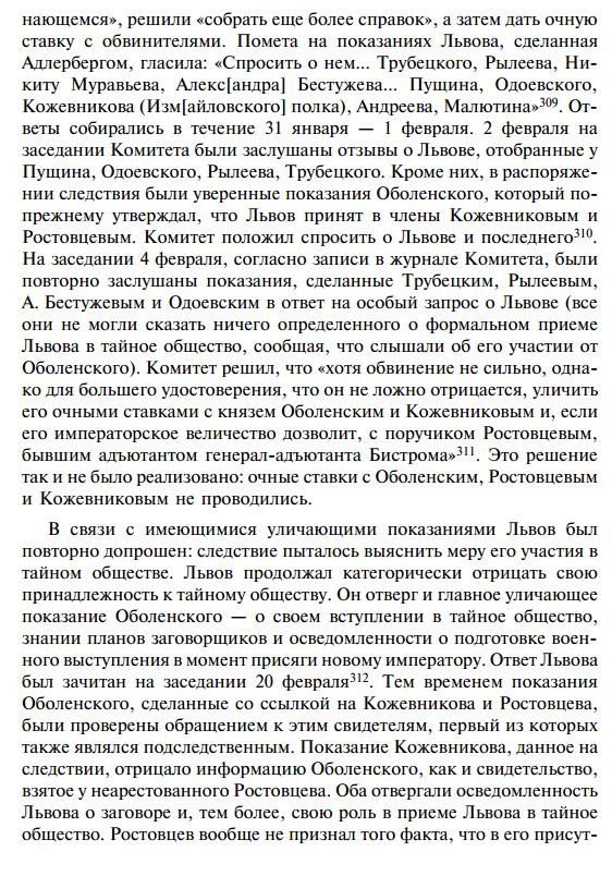 https://forumstatic.ru/files/0013/77/3c/52637.png